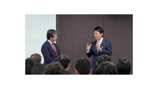 1/16(水)青山社中フォーラムVol.44にて小泉進次郎氏が登壇