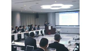 香川県多度津町RESAS活用WSに有識者として登壇