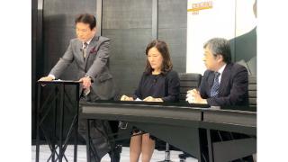BS日テレ「深層NEWS」に朝比奈が出演