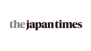 The Japan TImesにて記事掲載