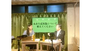 政策カフェ『優子の部屋』に朝比奈が出演