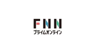 FNNプライムオンラインにて朝比奈のインタビュー記事が掲載