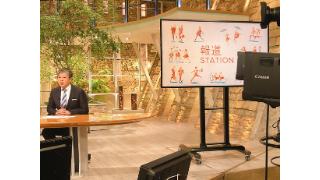 テレビ朝日「報道ステーション」に朝比奈が出演