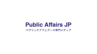 PublicAffairs.JPにマカイラ藤井氏と朝比奈の対談が掲載