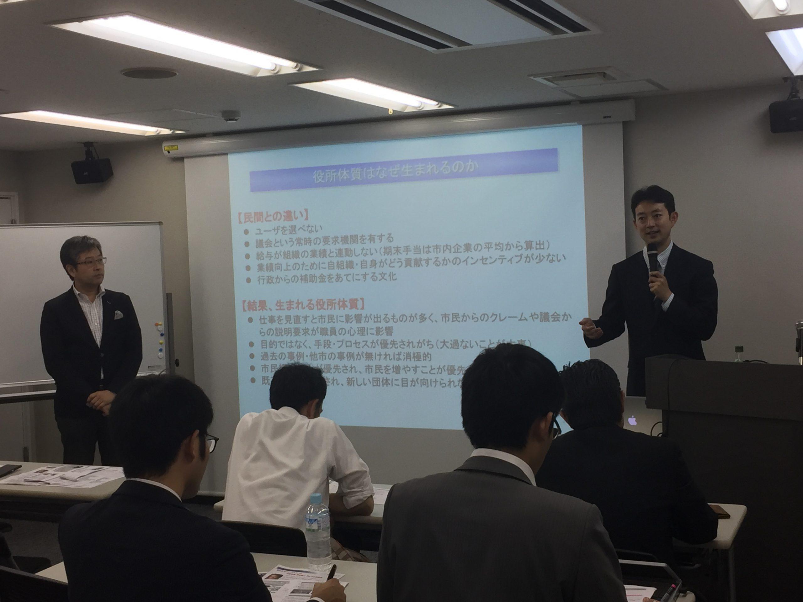 第38回 千葉市長 熊谷俊人 氏による講演会(2017/10/17)