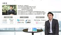 4/15(水)青山社中フォーラムVol.49にて東京大学 松尾豊教授がご登壇