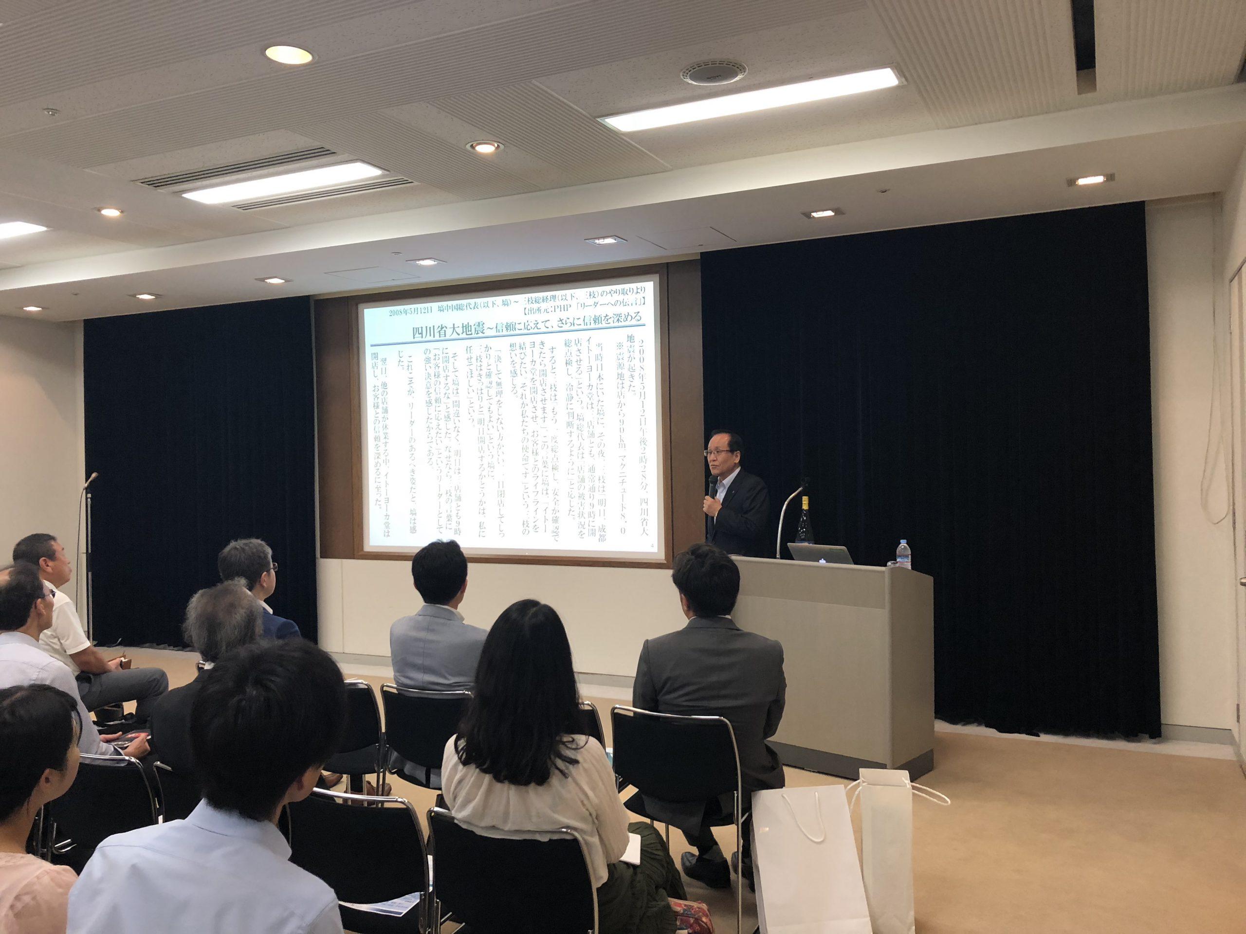 第42回 (株)イトーヨーカ堂 代表取締役社長  三枝富博 氏による講演会を開催(2018/6/27)