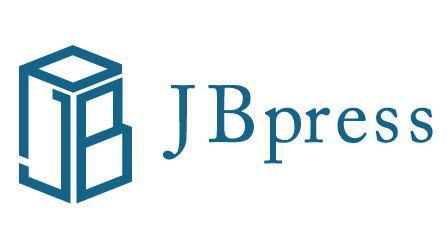JBpressに朝比奈の論考が掲載