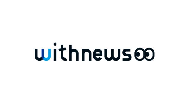 朝日新聞社の運営する「withnews」で朝比奈の取材記事が掲載