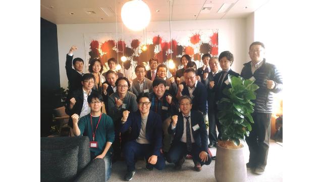 ぬまた起業塾生による東京企業訪問