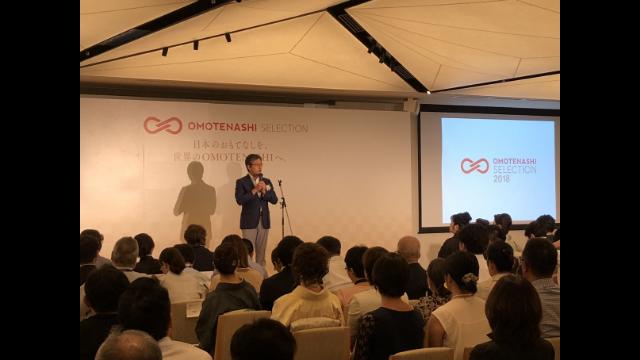 OMOTENASHI Selection 2018授賞式にて朝比奈が祝辞