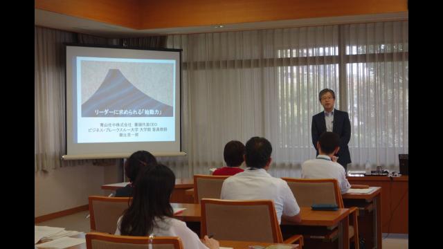 埼玉県職員向けに講演会を実施