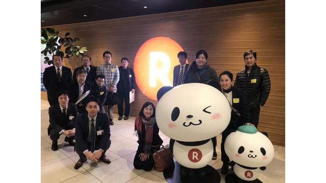 ぬまた起業塾生が東京起業訪問を実施