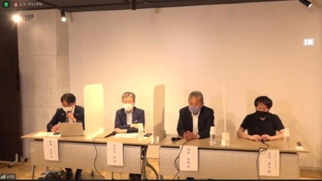 日本青年会議所 権限移譲促進委員会様主催のデジタル化推進サミットに朝比奈が登壇